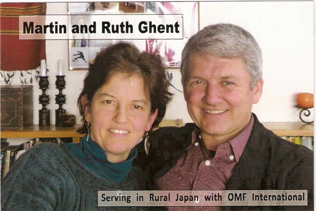 Martin and Ruth Ghent